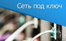 Сетевое оборудование (213x133, 25Kb)