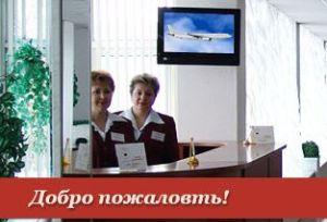 отель «Московский»/2741434_54 (300x204, 14Kb)