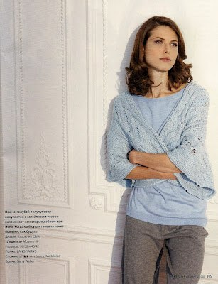 пуловер (307x400, 27Kb)