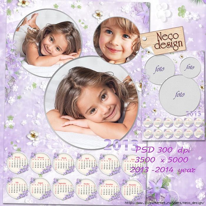 1346671353_calendar_2013_2014_by_neco (700x700, 417Kb)