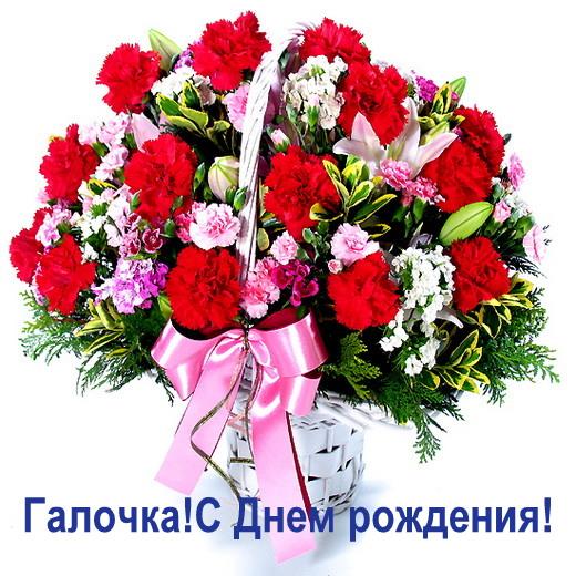 Большой и красивый букет цветов 5