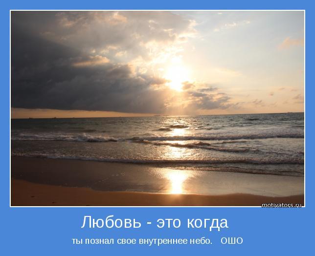 motivator-39501 (644x524, 36Kb)