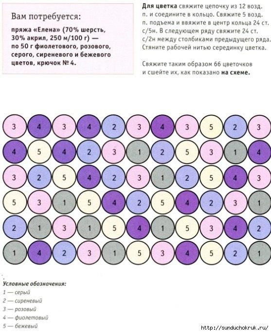 0VDHA3SYq-U (557x684, 208Kb)