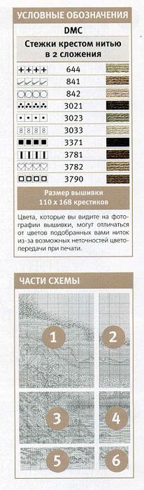 283065-57f50-30198964-m750x740-u34262 (206x700, 78Kb)