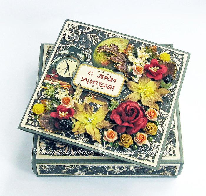старые открытки с днем учителя картинки