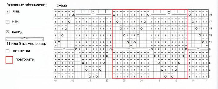 0_6eb81_b5358536_XXL (700x286, 58Kb)