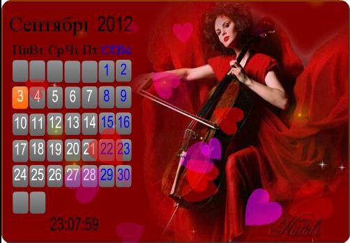 03-09-2012 23-08-32 (502x349, 207Kb)
