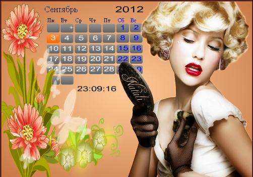 03-09-2012 23-09-34 (502x350, 267Kb)