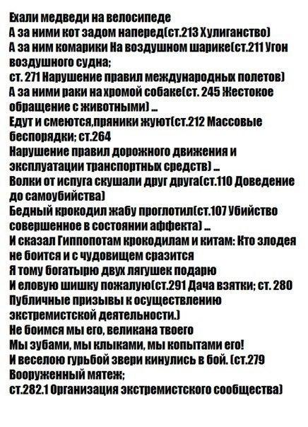 ---21_~1 (436x604, 96Kb)