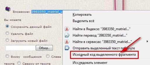 2012-09-03_235310 (516x224, 40Kb)