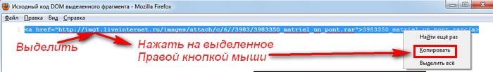 2012-09-03_235840 (700x103, 26Kb)