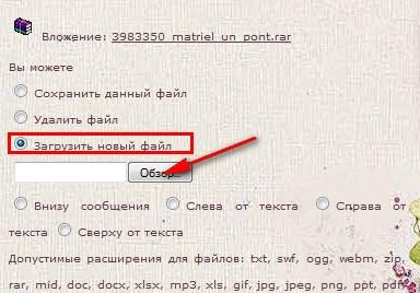 2012-09-04_001200 (384x268, 36Kb)