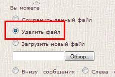 2012-09-04_001354 (229x153, 14Kb)