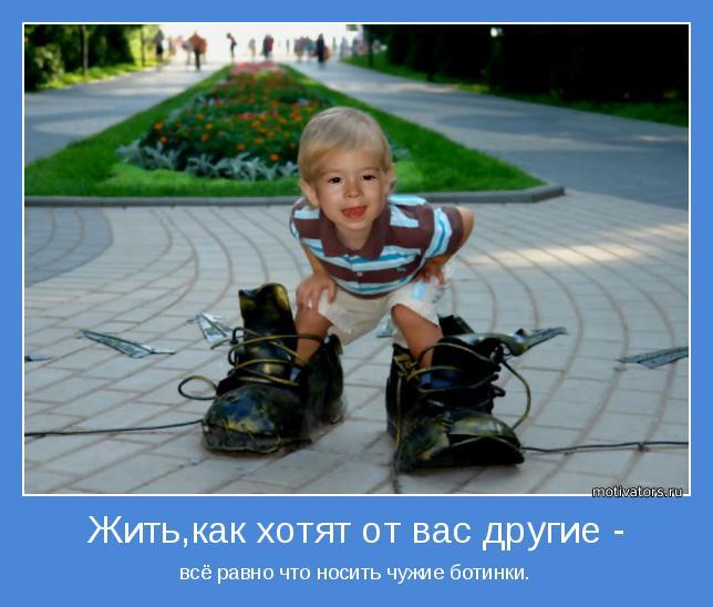3841237_motivator39120 (644x548, 46Kb)