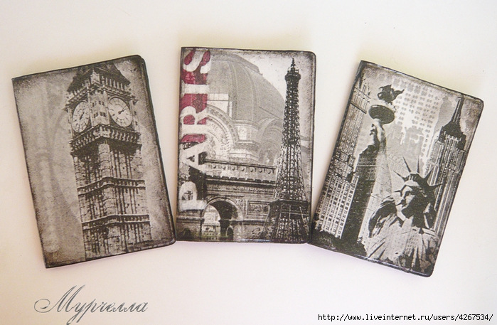Картинки для декупажа для обложки на паспорт