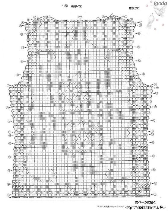 BTOd3Z3u8-c (557x700, 316Kb)