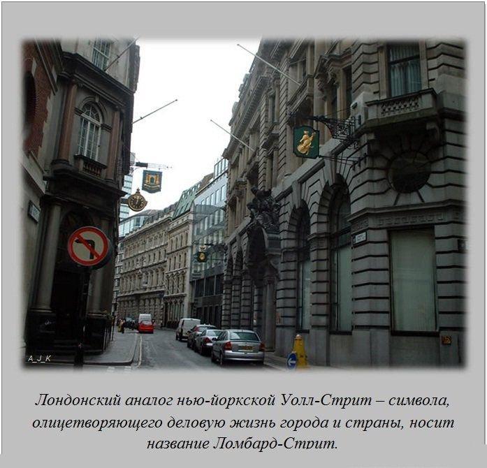 podborka_interesnykh_faktov_20_foto_2 (697x670, 85Kb)