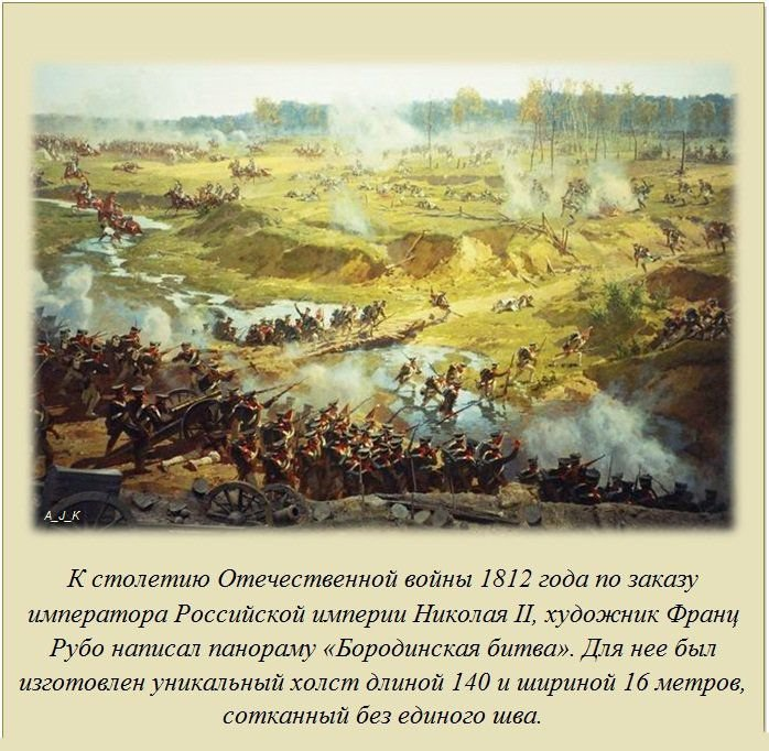 podborka_interesnykh_faktov_20_foto_17 (698x682, 113Kb)