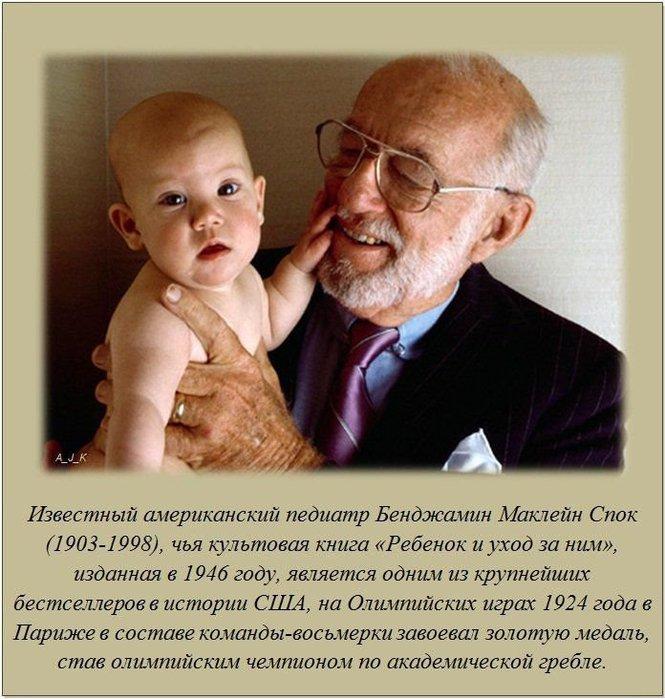 podborka_interesnykh_faktov_20_foto_19 (665x700, 92Kb)