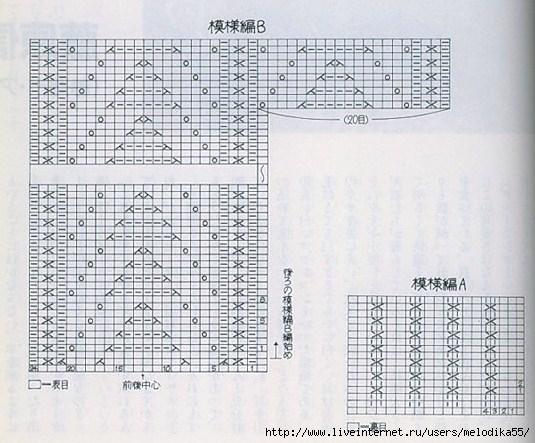 енг2 (535x443, 170Kb)