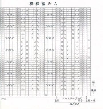 рлл2 (361x383, 56Kb)
