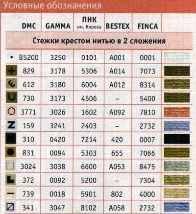 s75162699 (400x437, 44Kb)