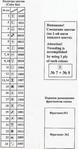 Превью 35 (365x700, 158Kb)