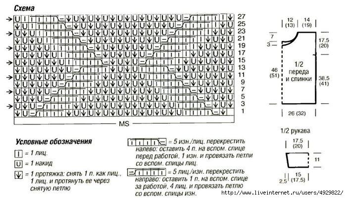 001b (700x401, 200Kb)
