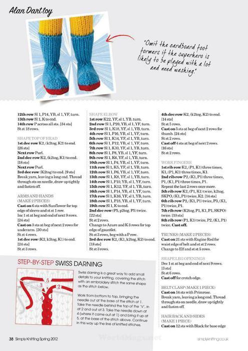 Simply Knitting №43-2012_38 (495x700, 65Kb)