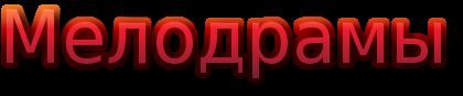 cooltext757091447 (420x87, 24Kb)
