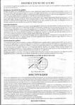 Превью Инструкция (498x700, 244Kb)