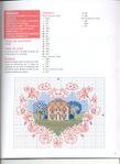 Превью 98778-1dcbc-13614139-m750x740 (508x700, 157Kb)