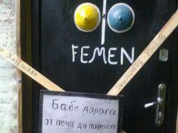 Заколотили досками FEMEN (250x187, 11Kb)