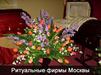foto_05 (350x263, 110Kb)
