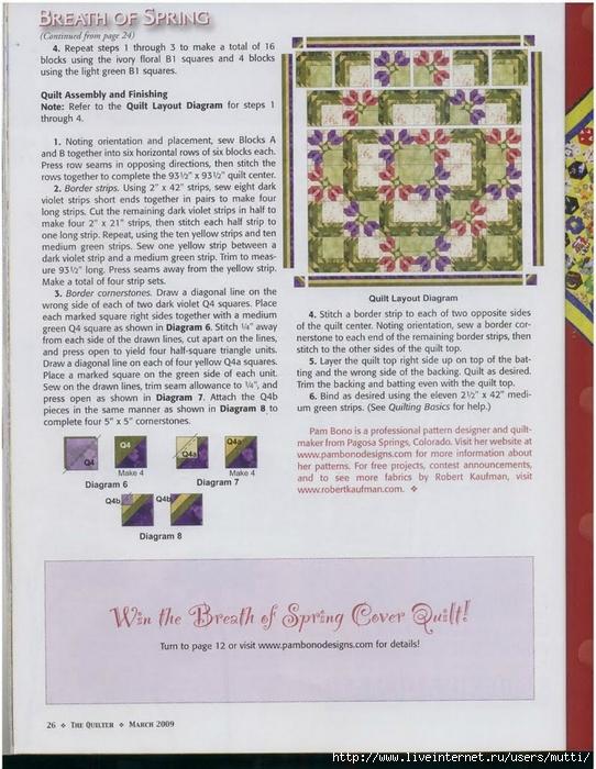 needlib.com_The Quilter Magazine m2009_00024 (542x700, 318Kb)