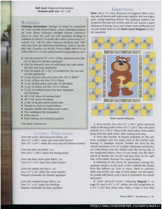 needlib.com_The Quilter Magazine m2009_00039 (542x700, 325Kb)