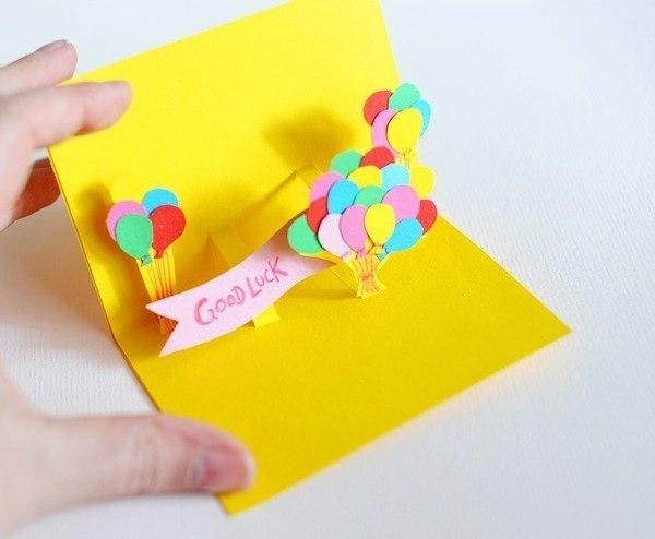 Как сделать открытку с сюрпризом на день