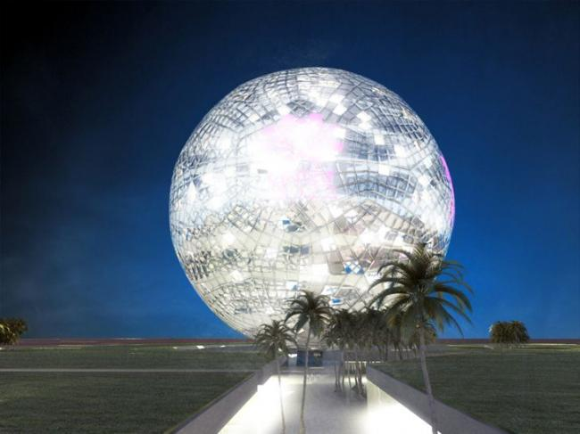 1868538_smallkatargiganticball (650x487, 33Kb)