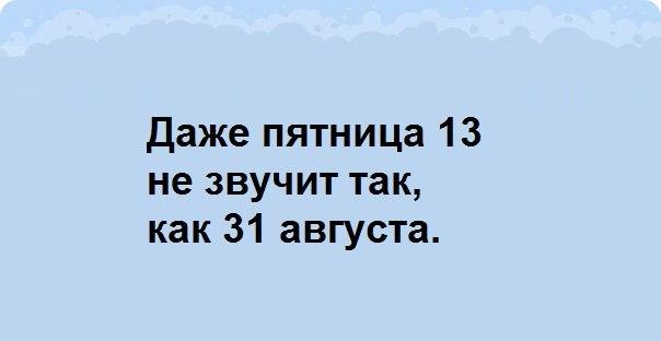 6a1p2h0TnjQ (604x312, 16Kb)