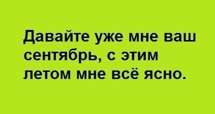 3576489_146RAcKEvr8 (423x225, 13Kb)