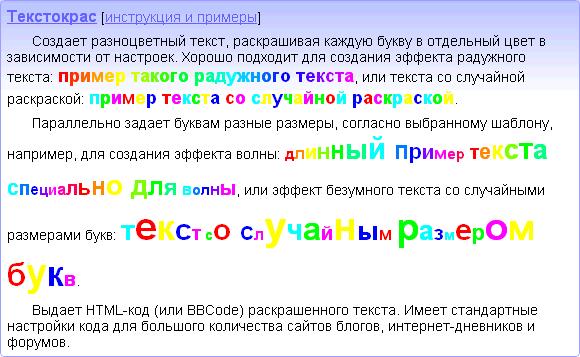 4683827_20120907_123025 (580x357, 18Kb)