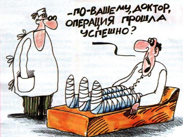 анекдот про поручика ржевского на балу