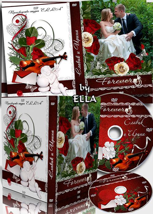 Wedding-DVD-cover-by-ELLA (500x700, 144Kb)