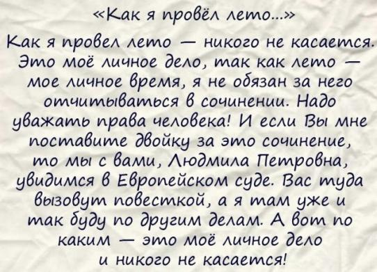 http://img1.liveinternet.ru/images/attach/c/6/91/301/91301475_large_a13bpwdciaakehp.jpg