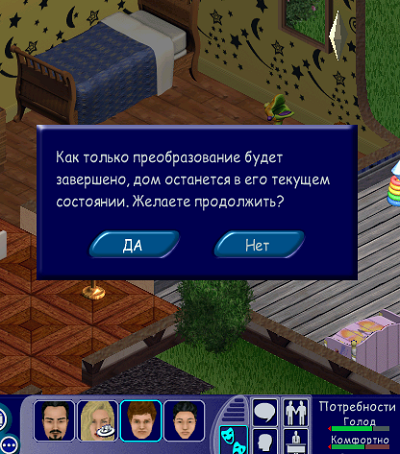 Sims2EP2 2012-03-13 20-09-42-48 (400x454, 329Kb)