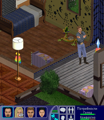 Sims2EP2 2012-03-26 13-43-26-85 (400x461, 414Kb)