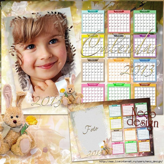 1347023943_calendar_2013_toys_by_Neco (700x700, 483Kb)