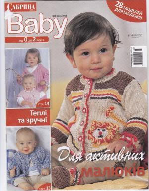 Baby_1 - ����� (3) (300x384, 28Kb)