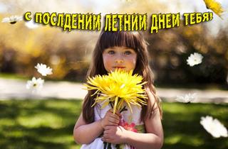 91029077_leto_1 (320x210, 74Kb)