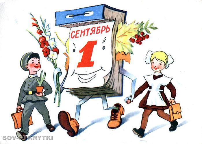 4524271_62talashenko_v11 (700x501, 59Kb)